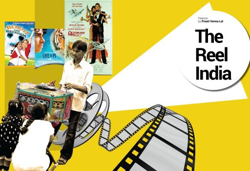 The Reel India