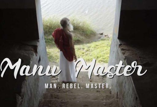 My disciples call me MANU MASTER!